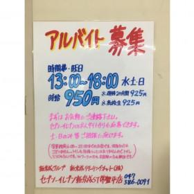 セブン-イレブン 新京成ST常盤平店