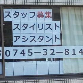ビューティプラザ王寺店