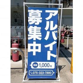 セブン-イレブン 長岡京上八ノ坪店/ENEOS 長岡京SS