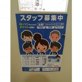 ローソン 宇都宮上横田町店