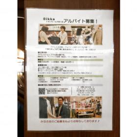 イッカ(ikka) イオンモールかほく店