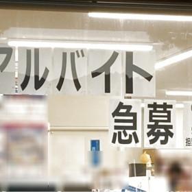 ローソン 竜王インター北店