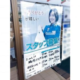 セブン-イレブン 長岡南七日町店