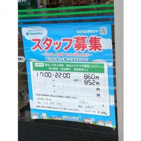 ファミリーマート 羽島北店