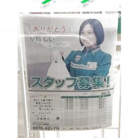 セブン-イレブン 津幡横浜店