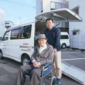 サンキ・ウエルビィ訪問看護ステーション呉