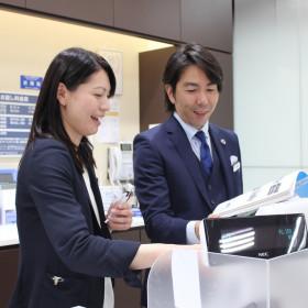 AOKI(アオキ) イオンタウン富雄南店