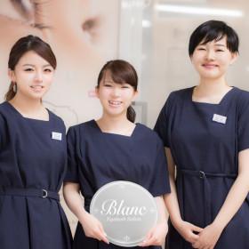 Eyelash Salon Blanc (ブラン)広島パセーラ店