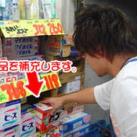 ダイコクドラッグ 近鉄奈良駅前店
