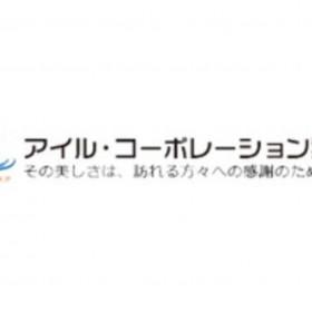 【西東京市】介護施設の清掃スタッフ_4872