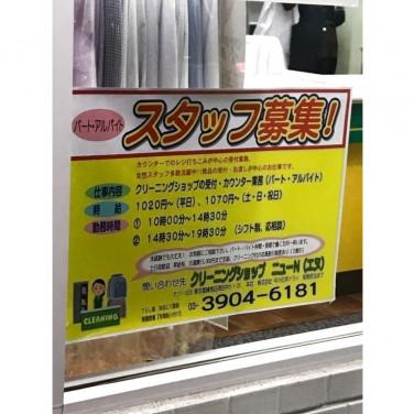 上井草 コープ