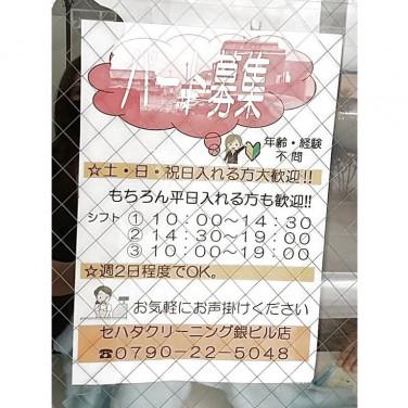 マルシェ 福崎 ボン 【閉店】不二家 ボンマルシェ福崎店