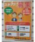 カラオケヒットパレードベスト10 藤沢店