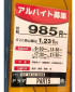 ドラマ 下北沢PART5(古本販売店)