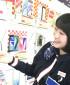 ドコモショップ高島平駅前店/株式会社テレコメディア