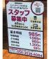 週2日・1日3時間からOK☆交通費&食事補助あり☆彡