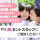 【東中野駅】認可保育園 画像4