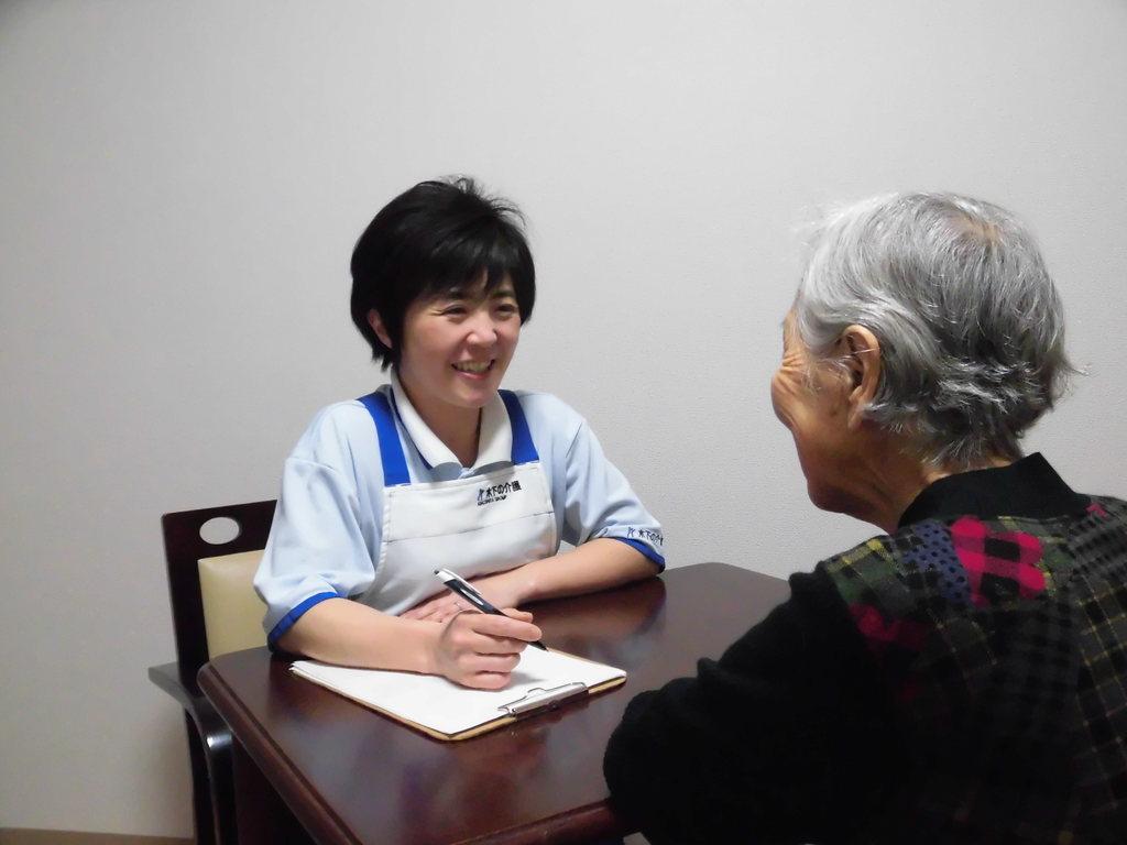 リアンレーヴ宝塚/介護付有料老人ホームの画像・写真