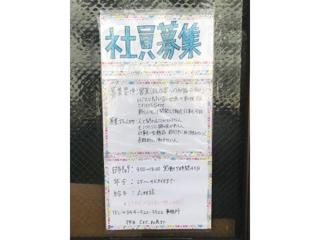 プレート 大村 ネーム 【楽天市場】シャチハタ ネーム9