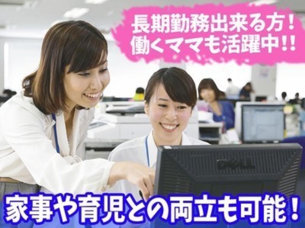 鶴見 営業 佐川 急便 所 横浜