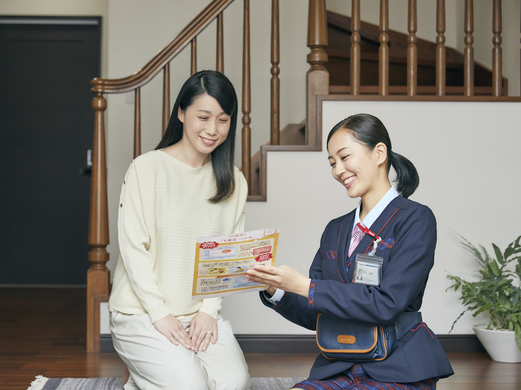 千葉県ヤクルト販売株式会社 北国分センターの画像・写真
