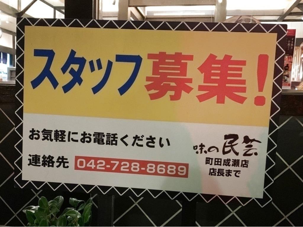 天気 町田 市