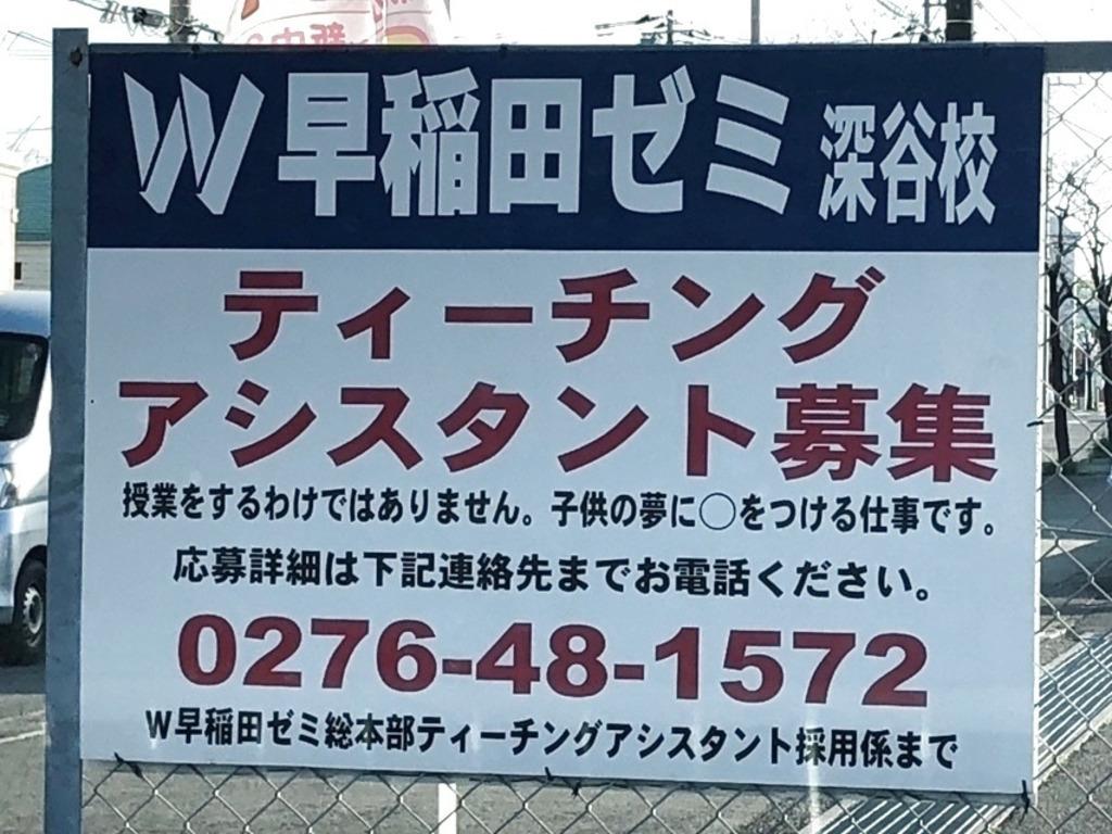 ゼミ 早稲田 【保存版】2017年度商学部ゼミ、一挙大紹介!