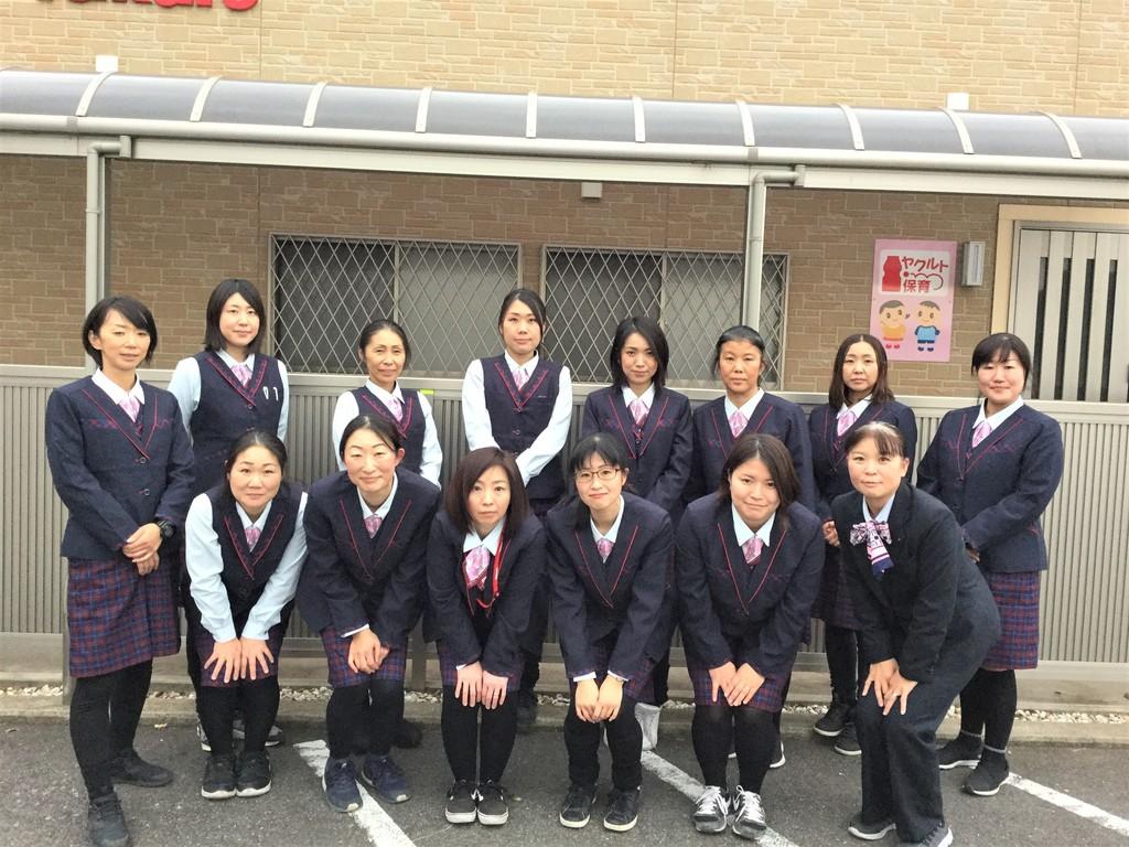 千葉県ヤクルト販売株式会社 稲毛センターの画像・写真