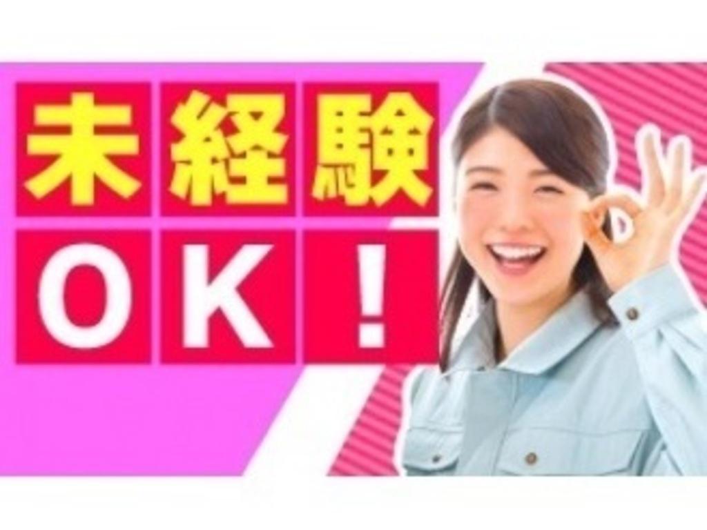 株式会社ナノ・クリエイトカンパニーの画像・写真