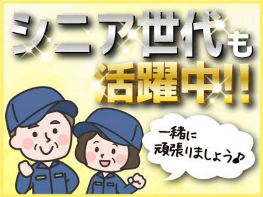 UTコミュニティ株式会社の画像・写真