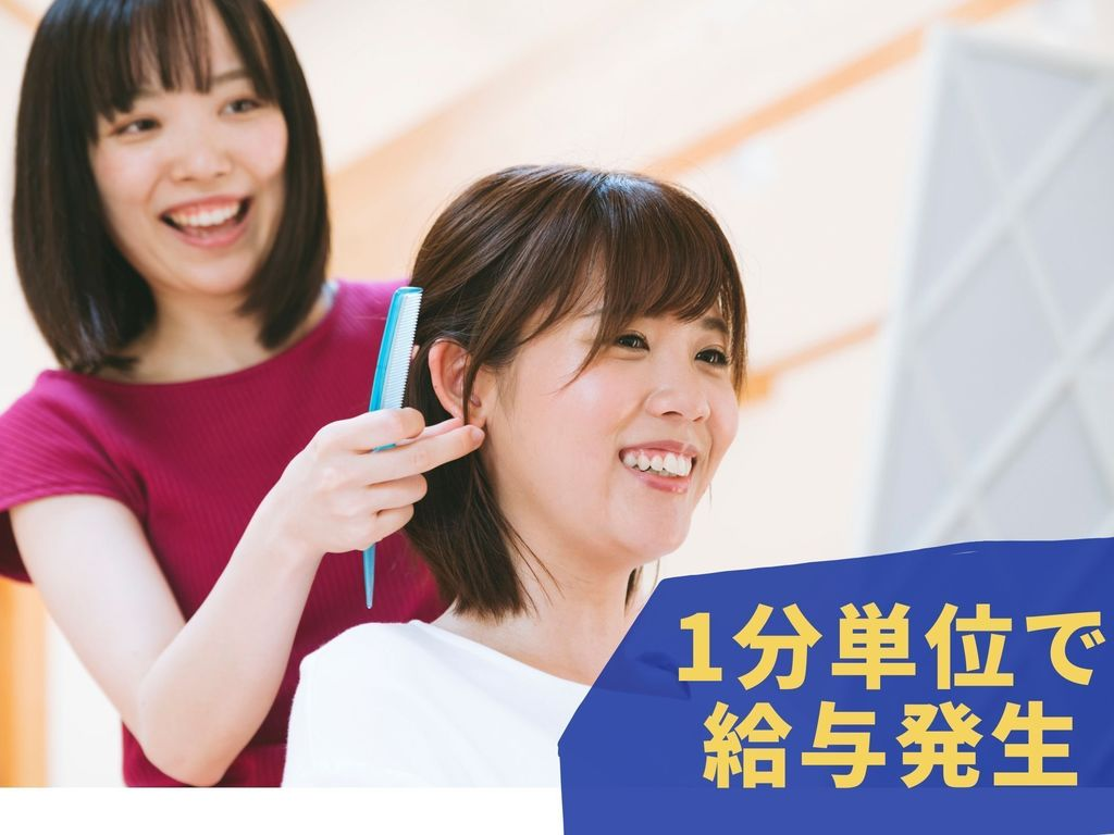 着物レンタル 梨花和服 清水寺店の画像・写真