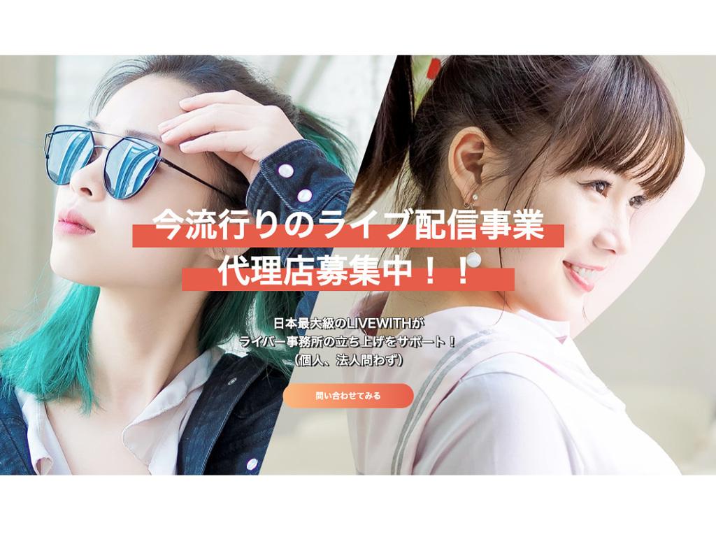 株式会社ENLOOP/西牟婁郡すさみ町エリアの画像・写真