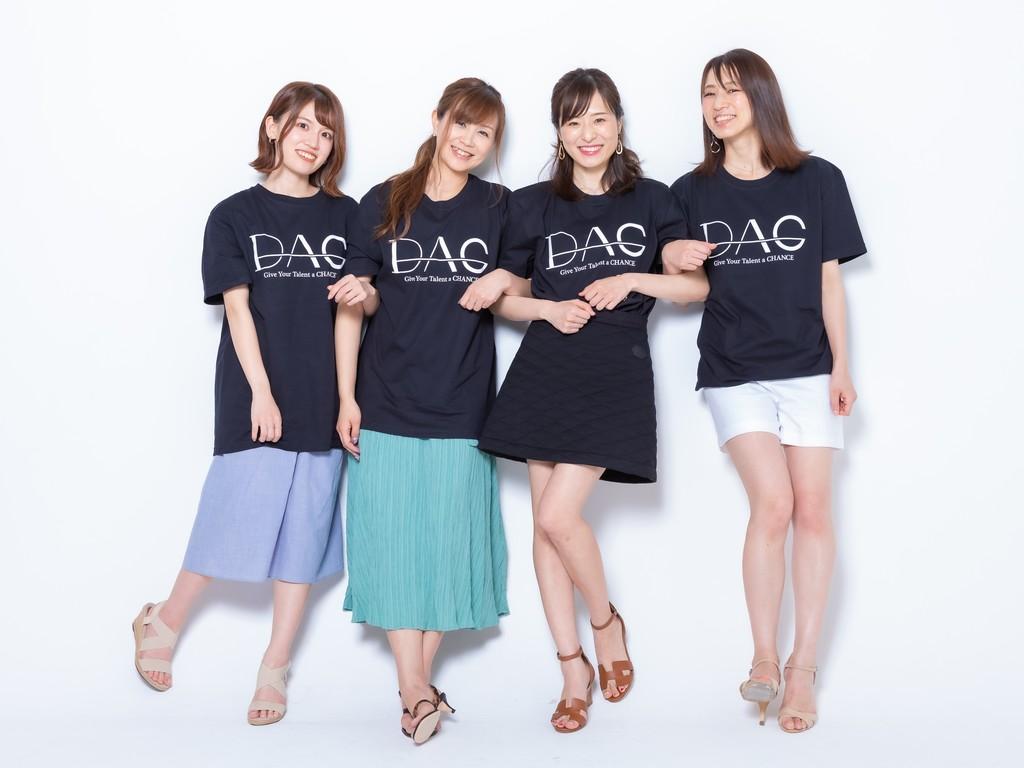 Live配信プロダクションDAG/土浦市エリアの画像・写真