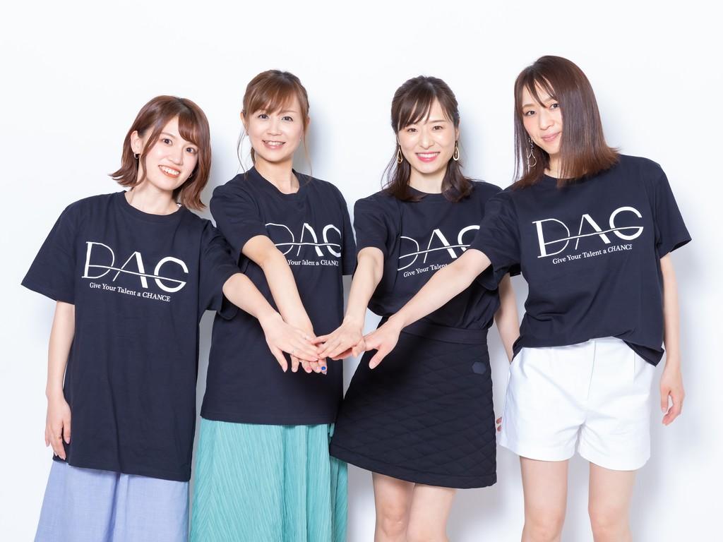 Live配信プロダクションDAG/寒河江市エリアの画像・写真