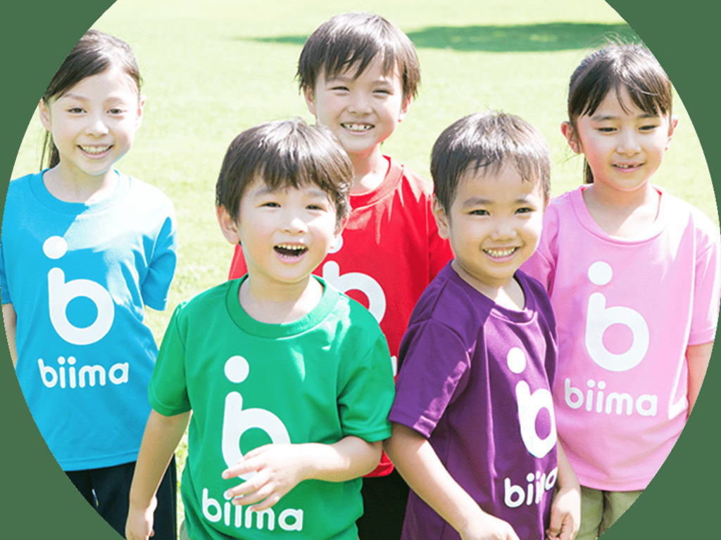 biima sports 津田沼校の画像・写真