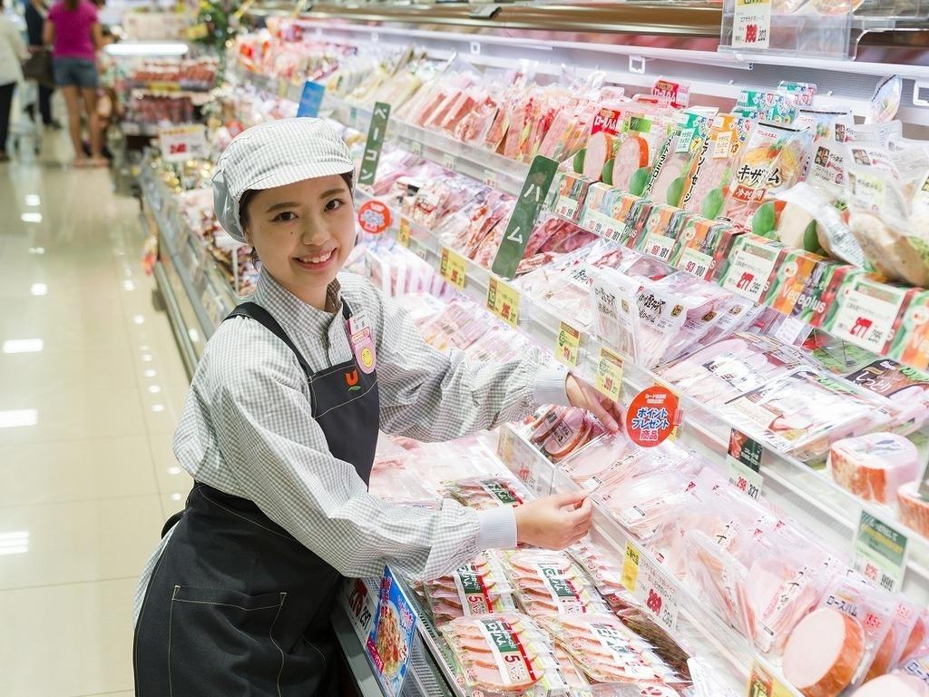 ユニバース 新井田店の画像・写真