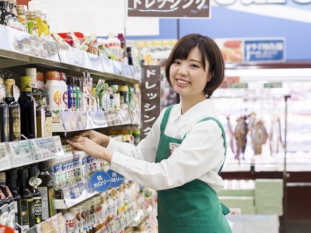 ユニバース ファル上田店の画像・写真