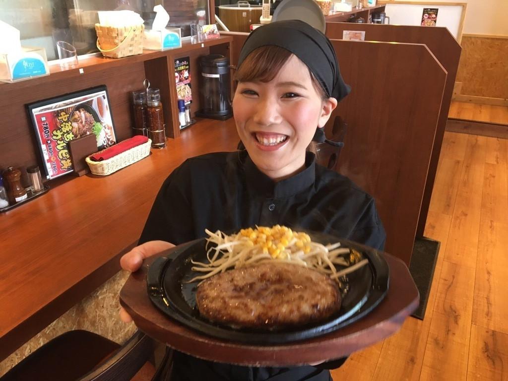 町田 ステーキ