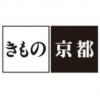 きもの京都