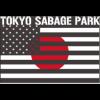 東京サバゲパーク
