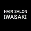 HAIR SALON IWASAKI
