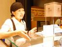 【正社員】築地寿司岩 横浜高島屋店