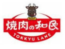 焼肉の和民 横浜店AP_1500