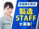 株式会社プログレス国府エリア/pg089020