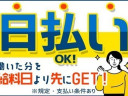 株式会社綜合キャリアオプション(0001GH0901G1★27-S-102)