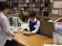 名古屋市南図書館