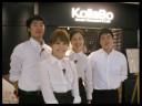 KollaBo(コラボ) マチノマ大森店
