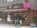 cisca 岩本町店