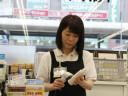マツモトキヨシ 恵比寿駅東口店