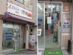 エスカットショップ 渋川店